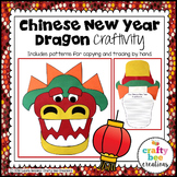 Chinese New Year Dragon Craftivity