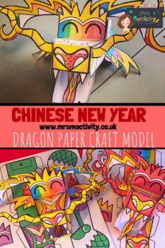 Chinese New Year Dragon Paper Model – Colour
