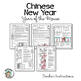 Chinese New Year Drawing: Year of the Mouse Art Activity