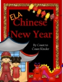 Chinese New Year ELA