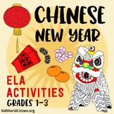 Chinese New Year ELA Activities ~ Holidays Around the World – CC aligned 1-3