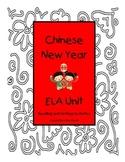 Chinese New Year ELA Unit