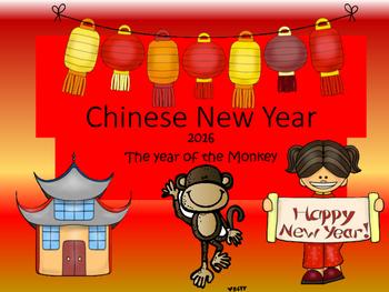 Chinese New Year ELA and Math Activities