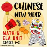 Chinese New Year ELA & Math Unit ~ Holidays Around the World – CC aligned 1-3