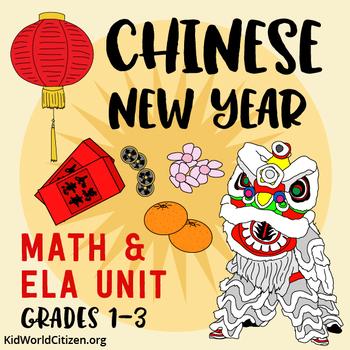 Chinese New Year ELA & Math Unit ~ Holidays Around the Wor