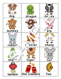 Chinese New Year  ESL Games