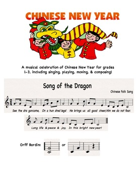 chinese new year elementary music lessons and activities by christine larsen. Black Bedroom Furniture Sets. Home Design Ideas