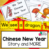 Chinese New Year Emergent Reader and Activities | Holidays