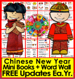 Chinese New Year 2018 Activities: Mini Books - 3 Levels + Illustrated Word Wall