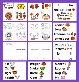 Chinese New Year 2018 Activities: Mini Books -3 Reading Levels + Word Wall