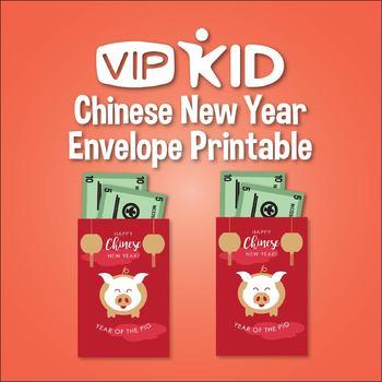 Chinese New Year Envelope Reward/Prop for VIPKID Teachers