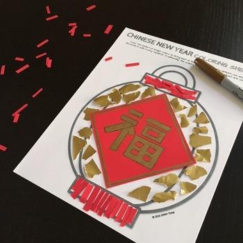 Chinese New Year FREEBIE