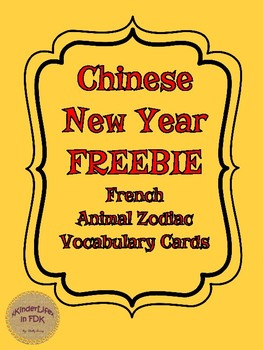 Chinese New Year FRENCH Vocabulary Cards