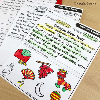 Chinese New Year: Fact Cards, Printables, Crafts, Dragon, Writing and More!