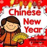 Chinese New Year 2018: Fact Cards, Printables, Crafts, Dragon, Writing and More!