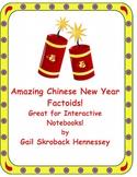 Chinese New Year 2022( FREEBIE,Interactive Notebook Activity)
