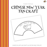 Chinese New Year Fan Arts and Crafts SAMPLE