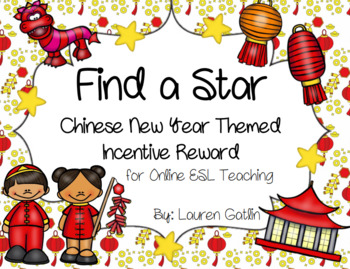 Chinese New Year Find A Star Reward System for Online ESL Teaching