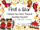 Chinese New Year Find A Star Reward System for Online ESL