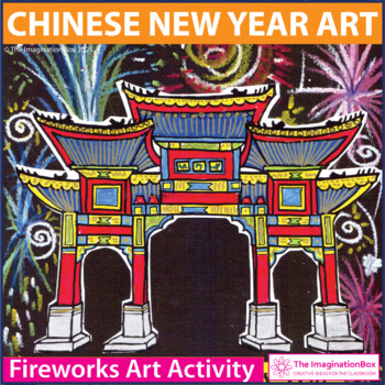Chinese New Year Fireworks and Lantern Bunting Art Craftivity