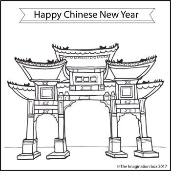 Chinese New Year Fireworks and Lantern Bunting Art Craftivity