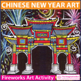 Chinese New Year Art Activity | Fireworks and Lanterns