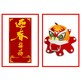 Chinese New Year Flashcards