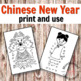 Chinese New Year Follow the Number Cards