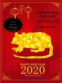 New Years Activities 2019 : Chinese New Year 2019 Free