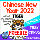 Chinese New Year Freebie 2020: Year of the Rat