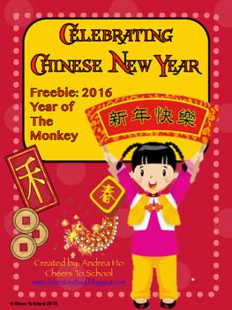 Chinese New Year Freebie- Year of the Monkey 2016