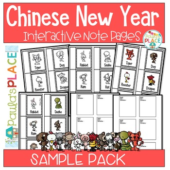Chinese New Year Freebie an Interactive Journal