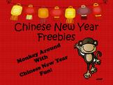 Chinese New Year Freebies
