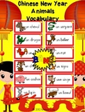 Chinese New Year French Word Wall Words & BANG! Vocabulary Game