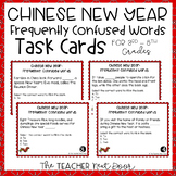Chinese New Year Frequently Confused Words Task Cards for 2nd - 5th Grade