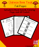 Chinese New Year Fun Pages