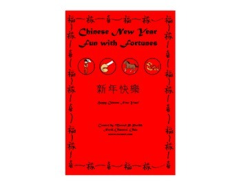 Chinese New Year Fun With Fortunes