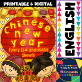 Chinese New Year Funny ELA and Maths Sheets (P-K/1st- Free