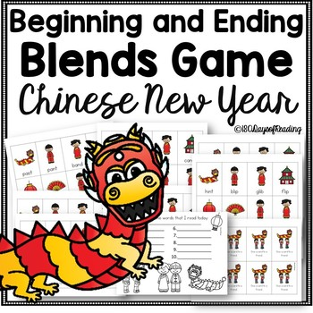Chinese New Year Game
