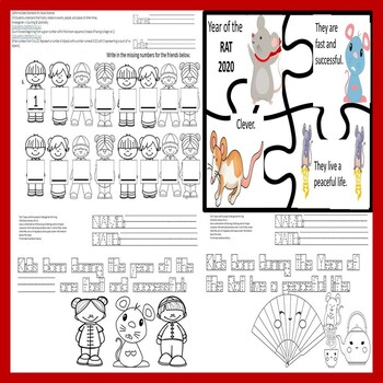 Chinese New Year (Rooster  2017) CCSS Activity Packet SPED/ELD