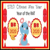 Chinese New Year 2020 Year of the Rat CCSS Activity Packet SPED/ELD