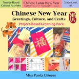 Chinese New Year: Greetings & Crafts Unit (Simplified Chinese-Pinyin-English)