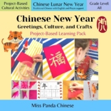 Chinese New Year: Greetings & Crafts  (Traditional Chinese-pinyin-English)