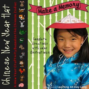 Chinese New Year Hat Craftivity: Make a Memory!