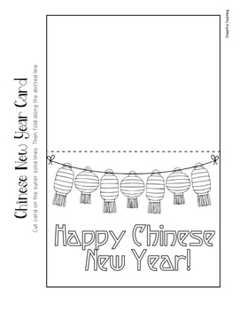 Chinese New Year Holiday Cards