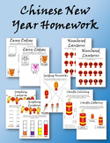 Chinese New Year Homework