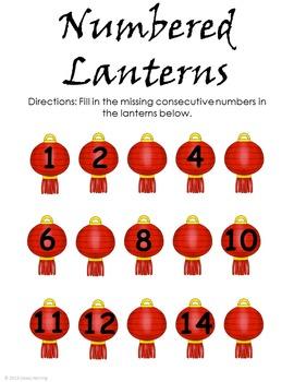 Chinese New Year Homework Freebie
