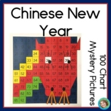 Chinese New Year 2021 Hundreds Chart Mystery Pictures