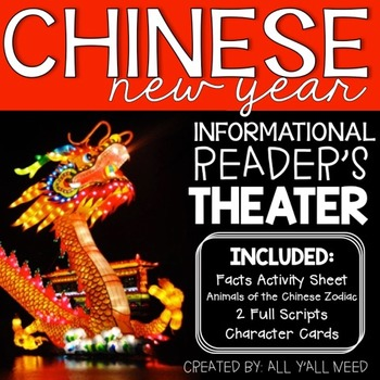 Chinese New Year Informational Reader's Theater