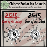 Chinese New Year Zodiac Ink Animal Clip Art {Messare Clips and Design)